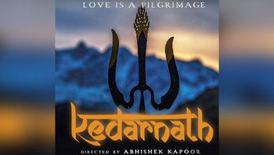 The plot of Sara Ali Khan's debut film Kedarnath is revealed
