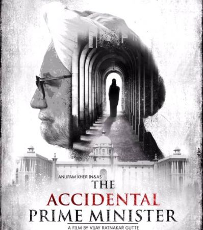 The Accidental Prime Minister lands in trouble, Youth Congress demands the screening