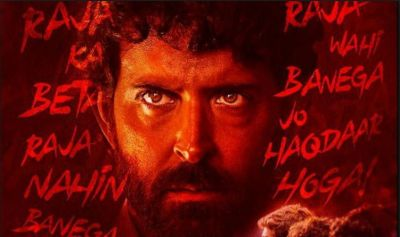 Hrithik Roshan's Film Super 3O to Hit Screens Without Featuring in Director's Credit