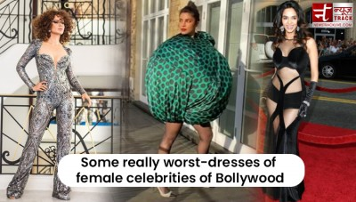 Actresses wear such a flamboyant dress, here are some pictures that surfaced