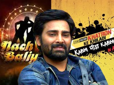Manveer Gurjar will take part not in Nach Baliye but in this reality check