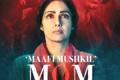 Sridevi's last film as the lead, Mom, to release in China