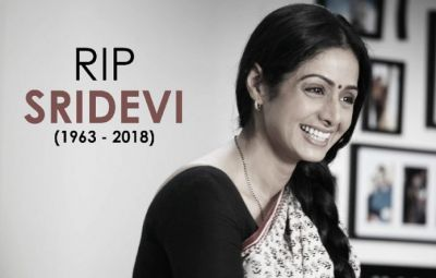 Green Acres pays tribute to Sridevi