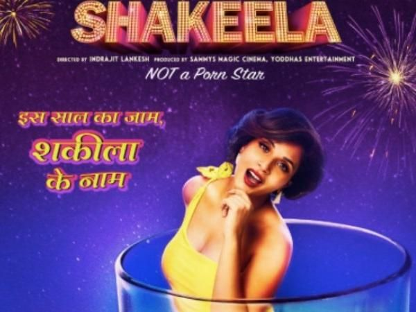 Richa Chadha starrer Shakeela's new poster is out, check out Richa in in a fun and quirky avatar