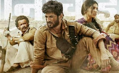 Sochiriya trailer out:Sushant Singh Rajput and Manoj Bajpayee looks promising as Chambal decoit