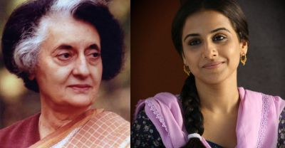 Vidya Balan will play a very critical role of her career, this time as Indira Gandhi
