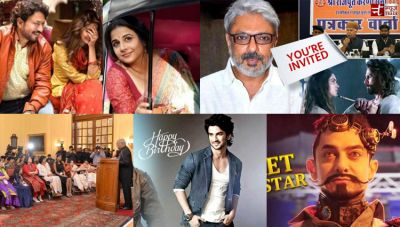 Top five news of the day which make rounds in the world of Bollywood