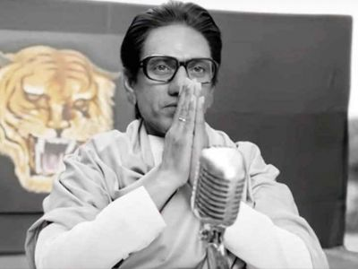 Nawazuddin Siddiqui's Thackeray gets leaked online