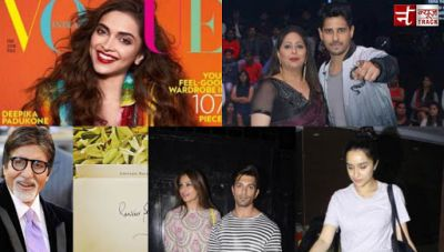 Top ten news of the day which makes rounds in overall India in the world of Bollywood
