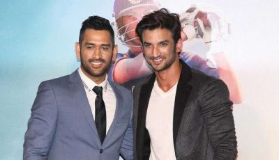 Sequel of MS Dhoni's biopic will go on floor from last year