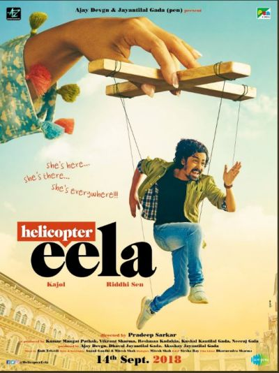 Kajol's movie named as Helicopter Eela, will release on 14th September