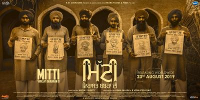 The teaser of Hema Malini's maiden Punjabi production Mitti: Virasat Babbaran Di out now