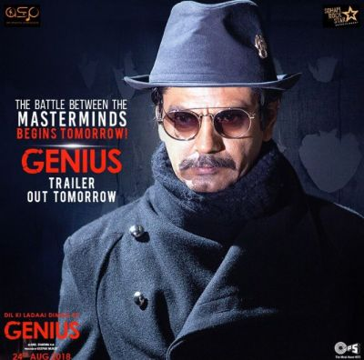 Who will be the 'Genius', witness the battle tomorrow