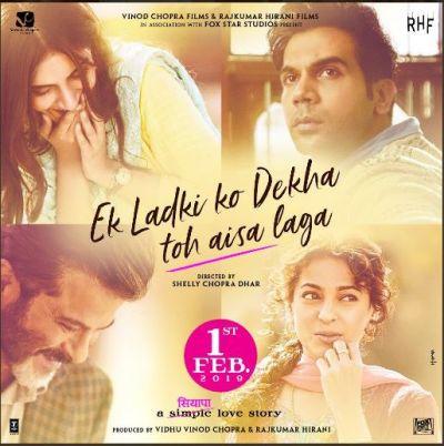 Ek Ladki Ko Dekha Toh Aisa Laga release date announced