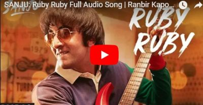 Sanju's new song 'Ruby Ruby' makes you to tap your feet