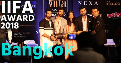 IIFA 2018 nomination list out