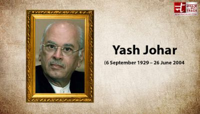 Death Anniversary: Yash Johar had a lot of belief in God; once worked at sweet shops