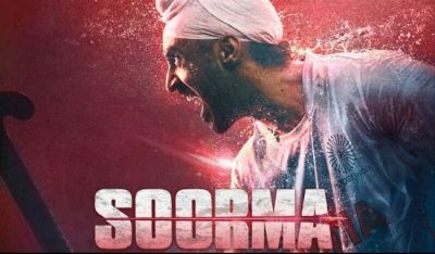 'Surma' new song 'Good Man di Lalten' launched
