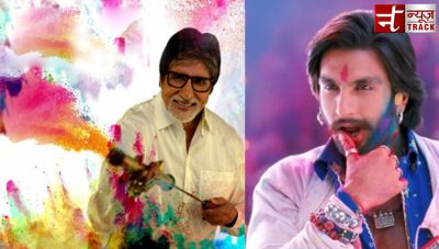 Holi 2018: Big B and Ranveer Singh celebrate festival