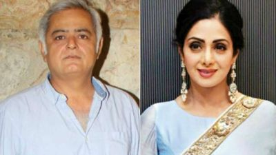 Director Hansal Mehta reveals about the film he had planned with Sridevi