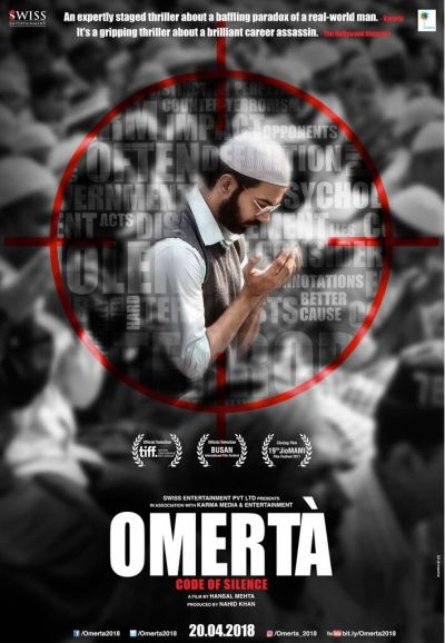 First poster of Rajkumar Rao starrer film Omerta is out