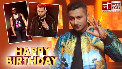 Birthday Special: Honey Singh is the highest paid singer in Bollywood