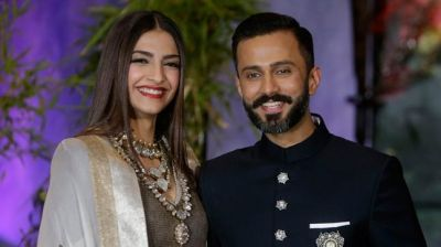 Sonam Kapoor's husband Anand Ahuja cried after watching this film of his wife