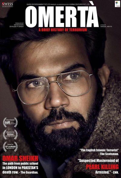 Rajkummar Rao plays a terrorist in Omerta; watch trailer here