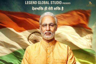 Vivek Oberoi's Narendra Modi to release on this date