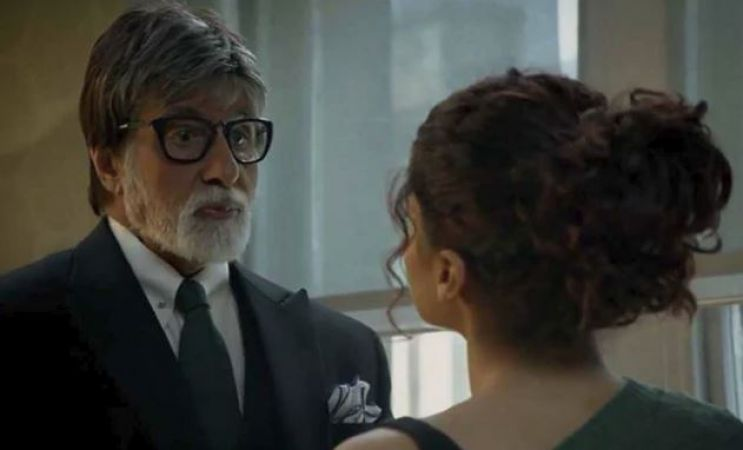 Badla box office collection: Amitabh Bachchan and Taapsee Pannu's film is an inch closer to Rs 50 crore