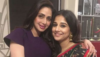 'It would require a lot of guts but I would do it' Vidya Balan on doing Sridevi biopic
