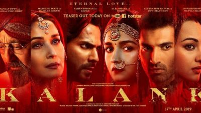 Kalank new poster out: Madhuri Dixit's beauty will win your heart, check it out here