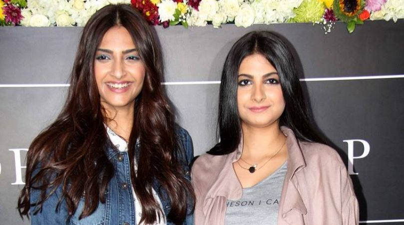 Wow! Sonam Kapoor and Rhea Kapoor gift this amazing thing on Alia Bhatt's birthday