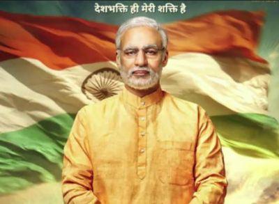 Check out the Vivek Oberoi's nine different looks in PM Narendra Modi biopic
