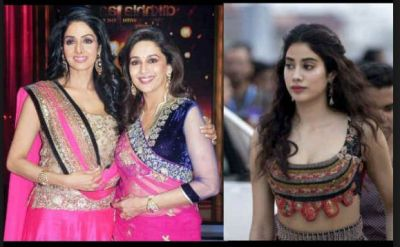 Jhanvi Kapoor reacts on her late mother Sridevi role replace by Madhuri Dixit in Movie Kalank