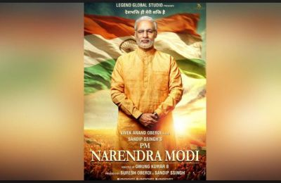 Video inside…PM Narendra Modi ' trailer is out, have heavy dialogue and full of patriotism