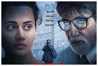 Badla box office collection : Amitabh-Taapsee starrer crosses Rs 75 crore mark