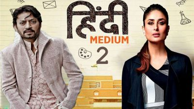 Kareena Kapoor role in Hindi Medium2 revealed…all detail here