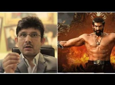 KRK called Rana Daggubati, brainless