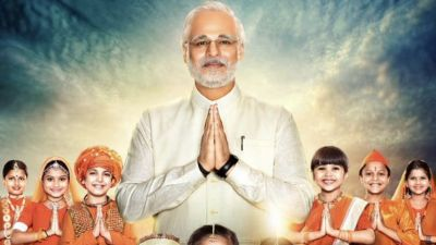 Finally, Vivek Oberoi's 'PM Narendra Modi' biopic is all set to release, will hit the theatre on this date