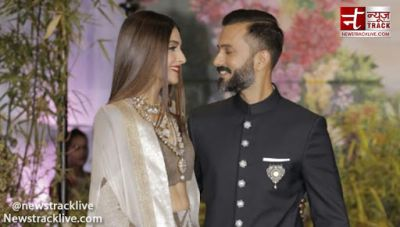 Sonam Kapoor wedding reception -Inside Pics from Hotel Leela
