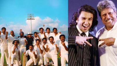 Ranveer Singh's 83' team to have an interaction with West Indies Team