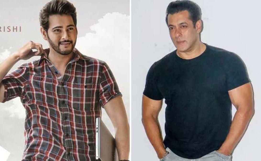 Maharshi Remake? Here are the views of Salman Khan