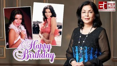 Birthday: Zeenat Aman was one of the bold actresses of the 90s, had love affair with this man