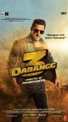 Likee collaborates with Salman Khan Films as Digital Partner for Dabangg 3; launches #HudHudDabanggChallenge