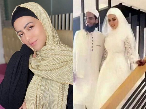 शादी के बंधन में बंधी बिग बॉस फेम सना खान, देंखे ये तस्वीरें