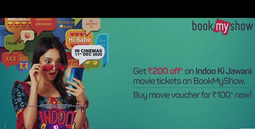 कियारा आडवाणी की फिल्म 'इंदु की जवानी' का ट्रेलर हुआ रिलीज