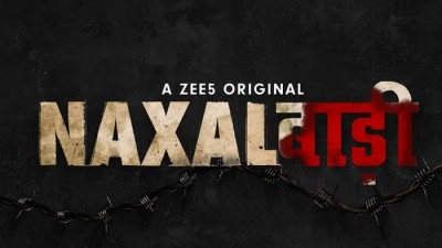 Web series 'Naxalbari' to be released on this day