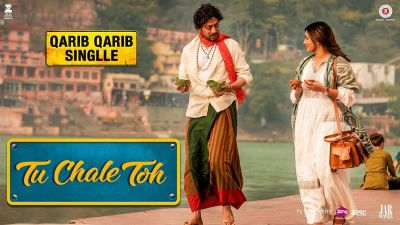 Tu Chale Toh' from 'Qarib Qarib Singlle' was out on Diwali