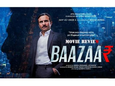 Baazaar Movie Review: Saif Ali Khan's  negative Role is must watch